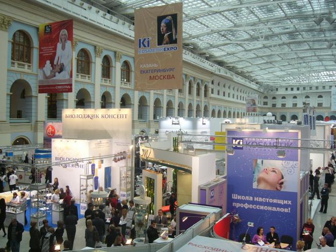 Лаборатория косметики аркадия (россия)